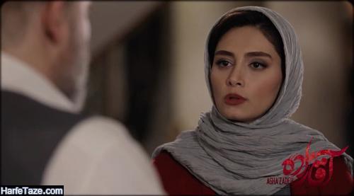 دیبا زاهدی بازیگر نقش سارا در آقازاده