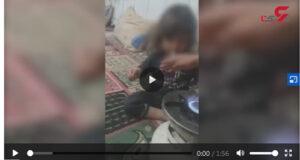 مواد کشیدن دختربچه با آموزش پدرش در شهر قدس +فیلم تکاندهنده