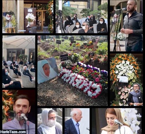 عکس های هنرمندان در مراسم چهلمین روز درگذشت ماه چهره خلیلی در نیاوران تهران