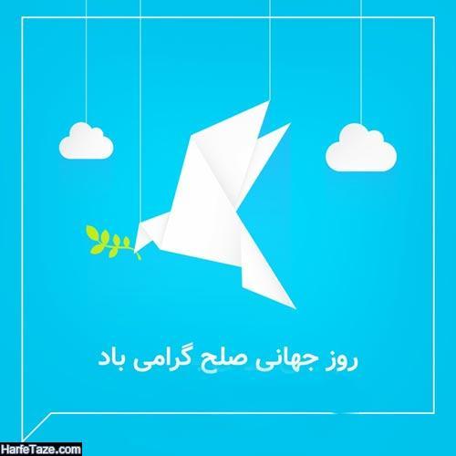 عکس نوشته روز صلح 99