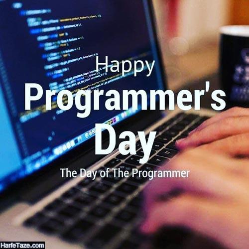 عکس پروفایل روز برنامه نویسان