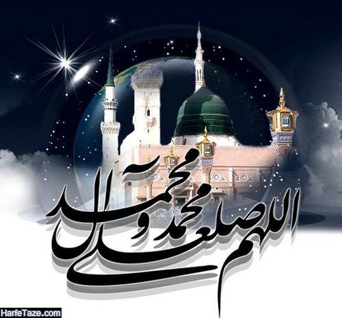 تاریخ رحلت پیامبراکرم ، حضرت محمد (ص) در سال 99