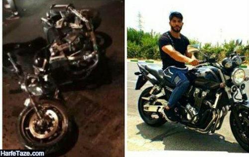 جزئیات تصادف سعید طاهری با موتورسیکلت و فوت وی