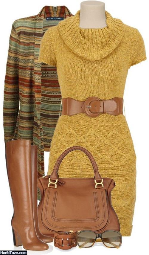ست مانتو بافتنی و کیف و کفش پاییزی