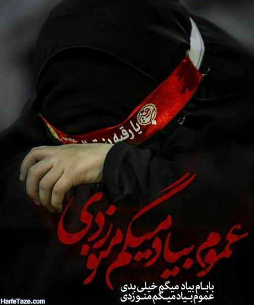 عکس پروفایل شهادت حضرت رقیه 99