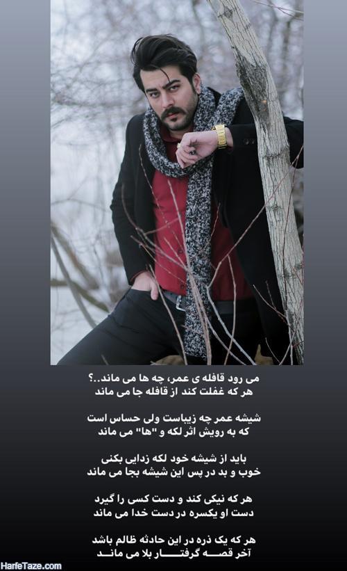 soheil-ghasedi اینستاگرام