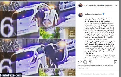فیلم زورگیری از نیروانا دختر مهراب قاسمخانی با قمه از ماشین