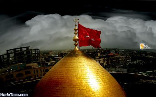 بکگراند و پس زمینه حرم امام حسین و اربعین برای تم موبایل با کیفیت HD + والپیپر جدید