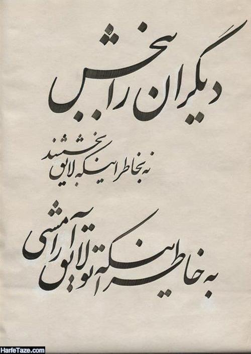 عکس نوشته آرامش با آیه های قرآنی