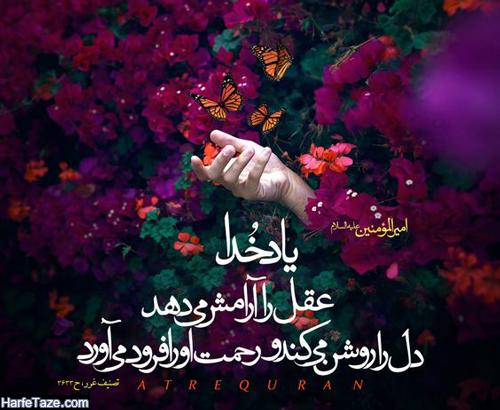 عکس پروفایل آرامش + متن زیبا و عکس نوشته درباره آرامش و ریلکس بودن