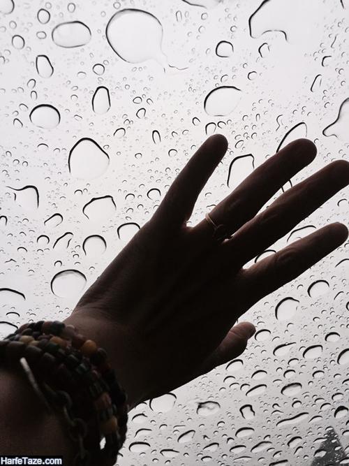 عکس هوای ابری پاییزی و دست دختر
