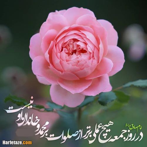 عکس نوشته ولادت امام صادق 99