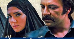 بیوگرافی بازیگر نقش نجلا در سریال نجلا با بازی سارا رسول زاده + عکس شخصی