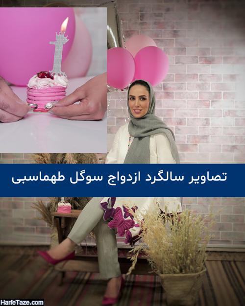 بیوگرافی و اینستاگرام سوگل طهماسبی بازیگر
