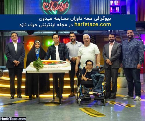 بیوگرافی و عکس های حامد سلطانی مجری مسابقه میدون و گرافیست