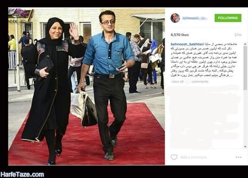 بیوگرافی و عکس های محمدرضا آرین (آریان) همسر بهنوش بختیاری + زندگینامه و اینستاگرام