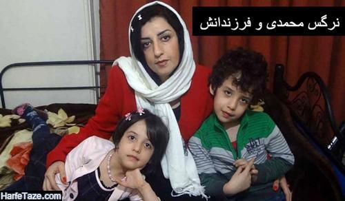 بیوگرافی نرگس محمدی فعال سیاسی و همسرش تقی رحمانی با عکس + زندگینامه و فرزندان