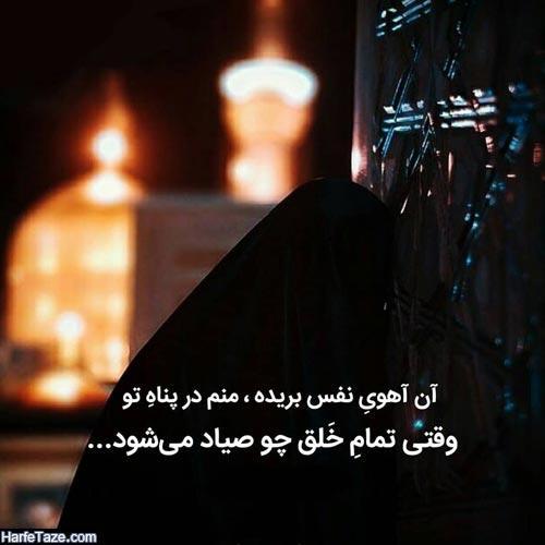 عکس نوشته شهادت امام رضا 99