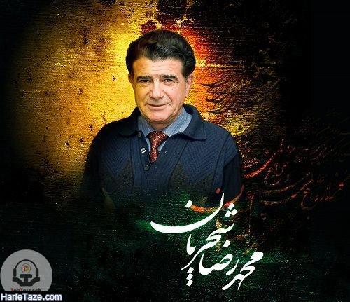 تصویر نوشته درگذشت خسرو آوزار ایران