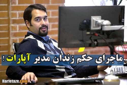 محمد جواد شکوری مقدم