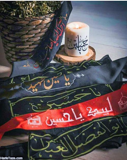 تصاویر جدید برای اربعین امام حسین