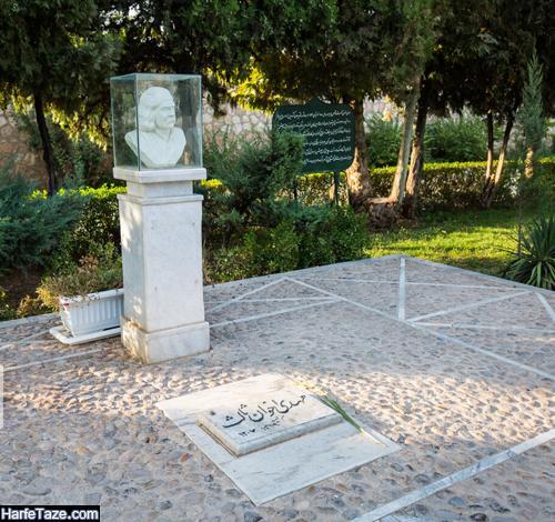 عکس سنگ قبر و مزار استاد شجریان