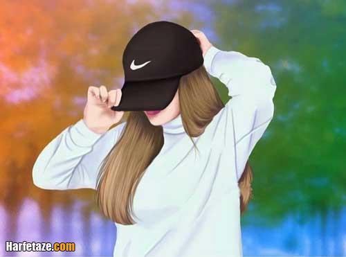 انواع جدید عکس پروفایل کارتونی دخترانه و پسرانه 2021