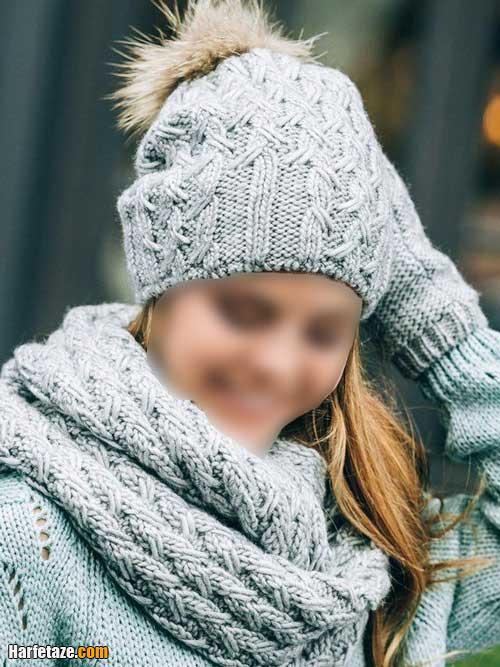 شال و کلاه زنانه مدل جدید برای استایل دانشجویی
