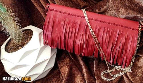 راهنمای خرید کیف چرمی