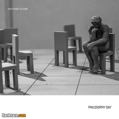 عکس نوشته روز فلسفه 2020