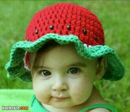 مدل های جدید کلاه هندوانه دخترانه و پسرانه یلدایی