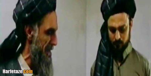 داستان فیلم عروس افغان