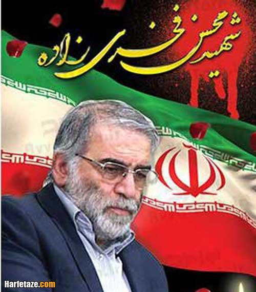 پوستر شهید محسن فخری زاده برای استوری و پروفایل