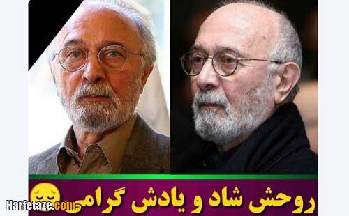درگذشت پرویز پورحسینی با علت مرگ + مراسم تشییع و خاکسپاری