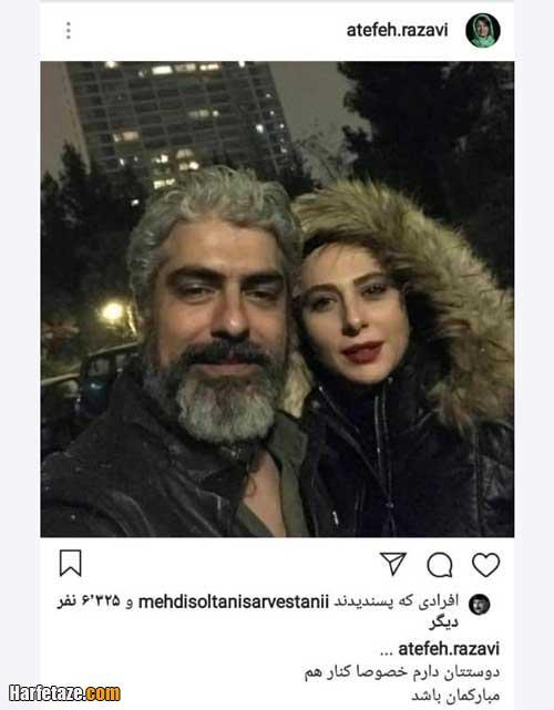 ازدواج رعنا آزادی ور بازیگر با مهدی پاکدل + بیوگرافی و عکس های ازدواج