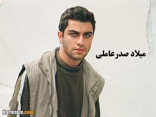 بیوگرافی میلاد صدرعاملی بازیگر نقش امیرحسین در من ترانه 15 سال دارم
