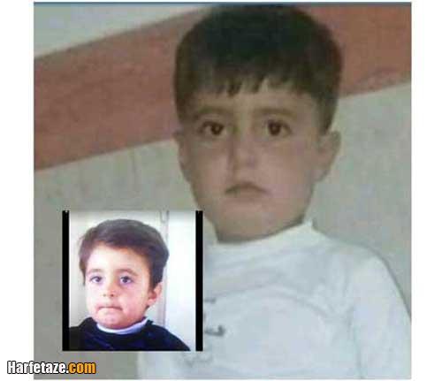 علت قتل امیرعلی پاشایان پسربچه 4 ساله بستان آبادی