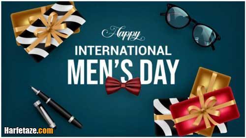 جملات زیبای تبریک روز جهانی مرد