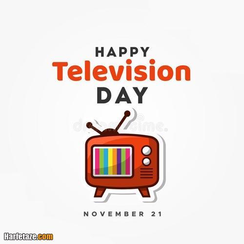 عکس پروفایل روز تلویزیون 2020