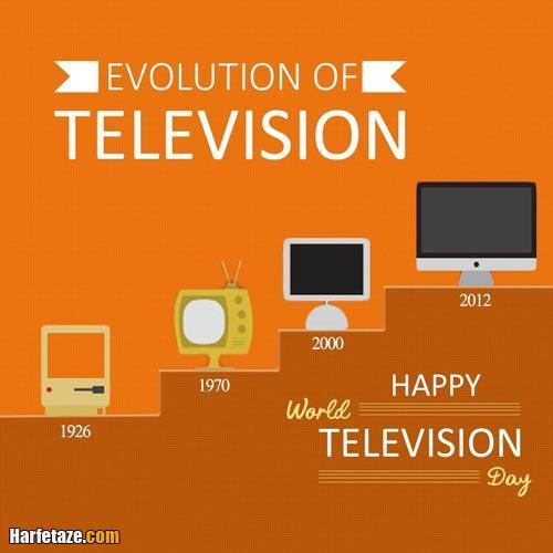 عکس نوشته روز تلویزیون 2020
