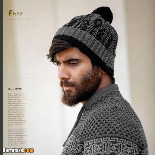 انواع مدل جدید شال و کلاه مردانه کاموایی 2021