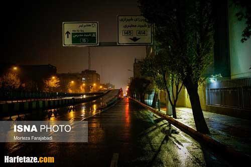 شرایط محدودیت تردد شبانه در تهران از 9 شب تا 4 صبح از 1 آذر 99