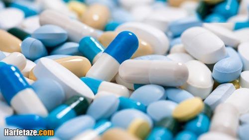 موارد مصرف مفنامیک اسید