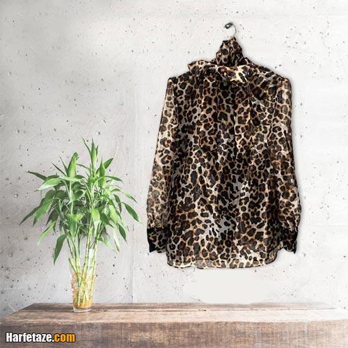 مدل لباس پلنگی 2021
