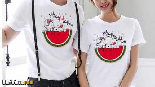 پیراهن یکجور شب چله ای برای عروس و داماد