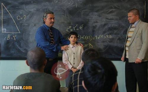 داستان سریال شهید شهریاری