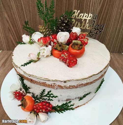 عکس پروفایل تبریک تولدت همسر آذر ماهی