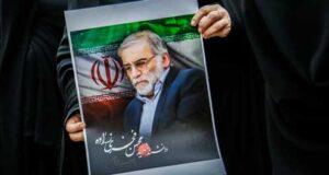 مراسم تدفین و مزار شهید فخری زاده در امامزاده صالح تهران + تصاویر
