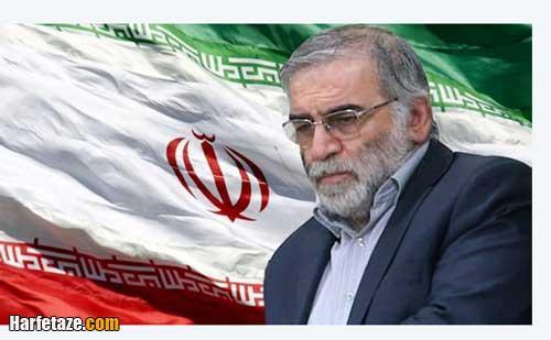 ماجرای ترور محسن فخری زاده دانشمند ایرانی + عکس و فیلم ترور