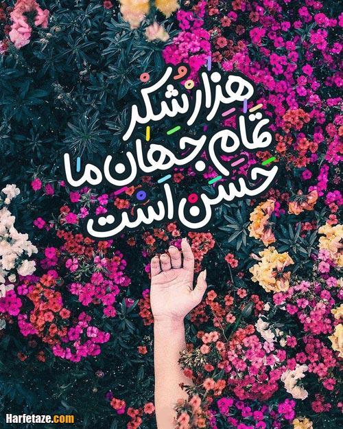 عکس پروفایل ولادت امام حسن عسکری 99